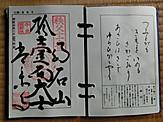 Cimg4200