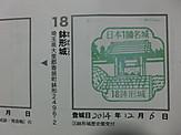 Cimg4622