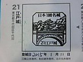 Cimg4879